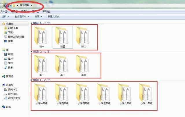 疯狂英语李阳 超牛 单词记忆法,只需34张图记住9年所学单词