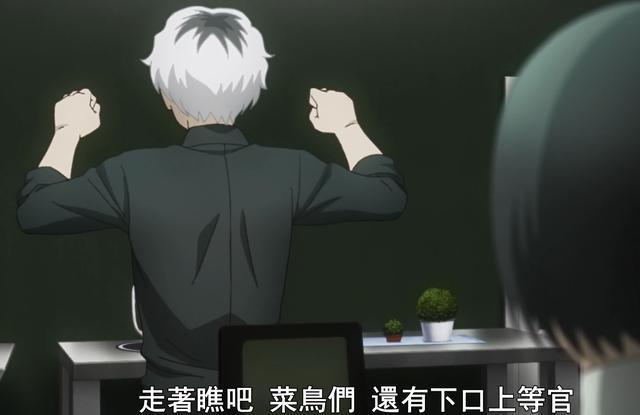 四月新番《东京喰种:RE》开播,金木小天使套上马甲再战十年