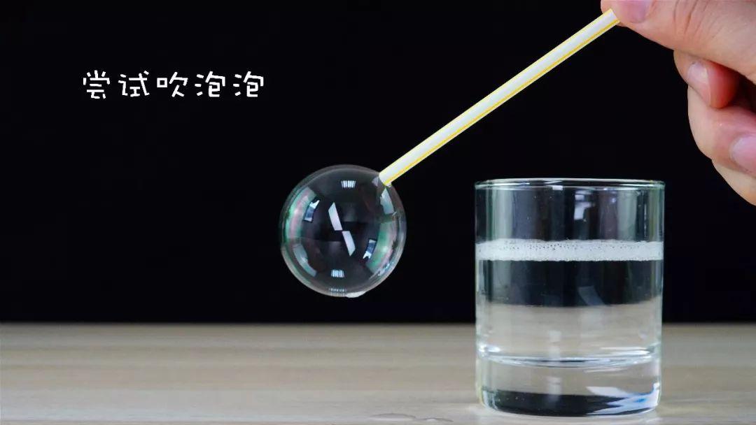 洗洁精吹泡泡的原理_为什么我用洗洁精水吹不出泡泡
