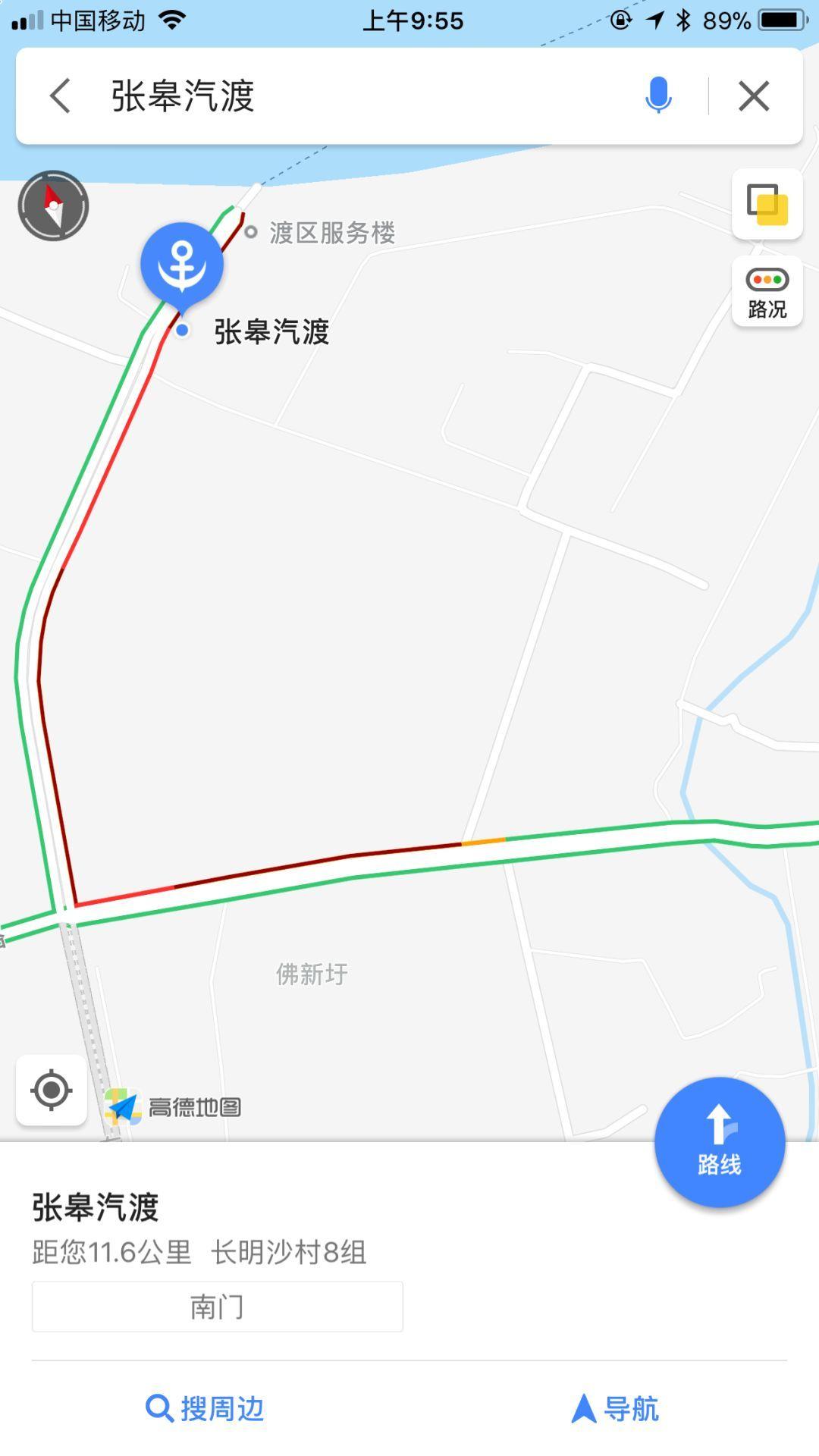 (来源:苏州交通广播实时路况) 目前张皋汽渡周边路段还是呈现拥堵
