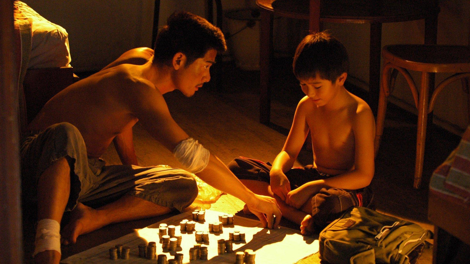 《父子》郭富城、林熙蕾、杨采妮