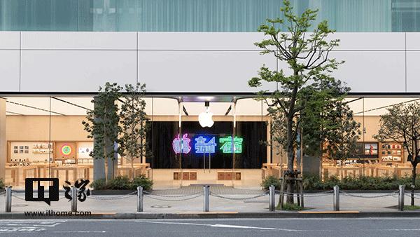日本新宿Apple Store即将开业