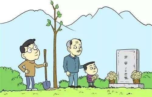 【清明节】扫墓祭祀,你是这样教育孩子的吗?图片