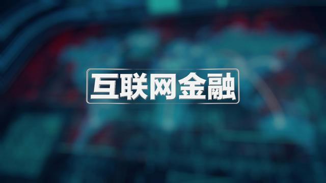 9月29日直播第6轮德甲:赫塔vs拜仁_凤凰彩票官网app下载安卓