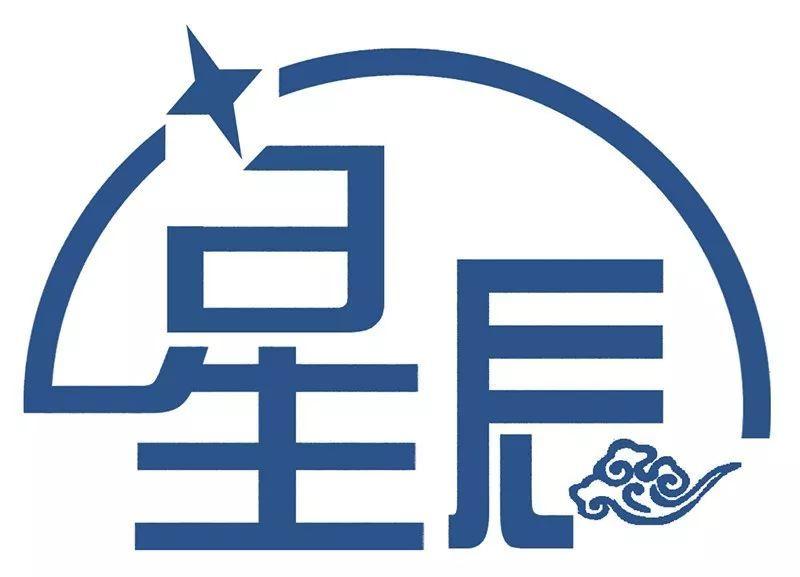 星辰创刊了,为您讲述中国首座水电站的故事