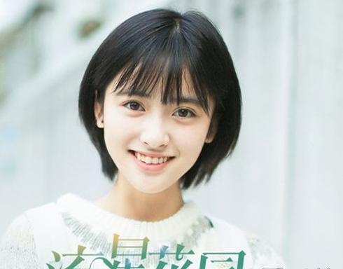 新版《流星花园》沈月发型,短发style是致敬韩版吗?图片