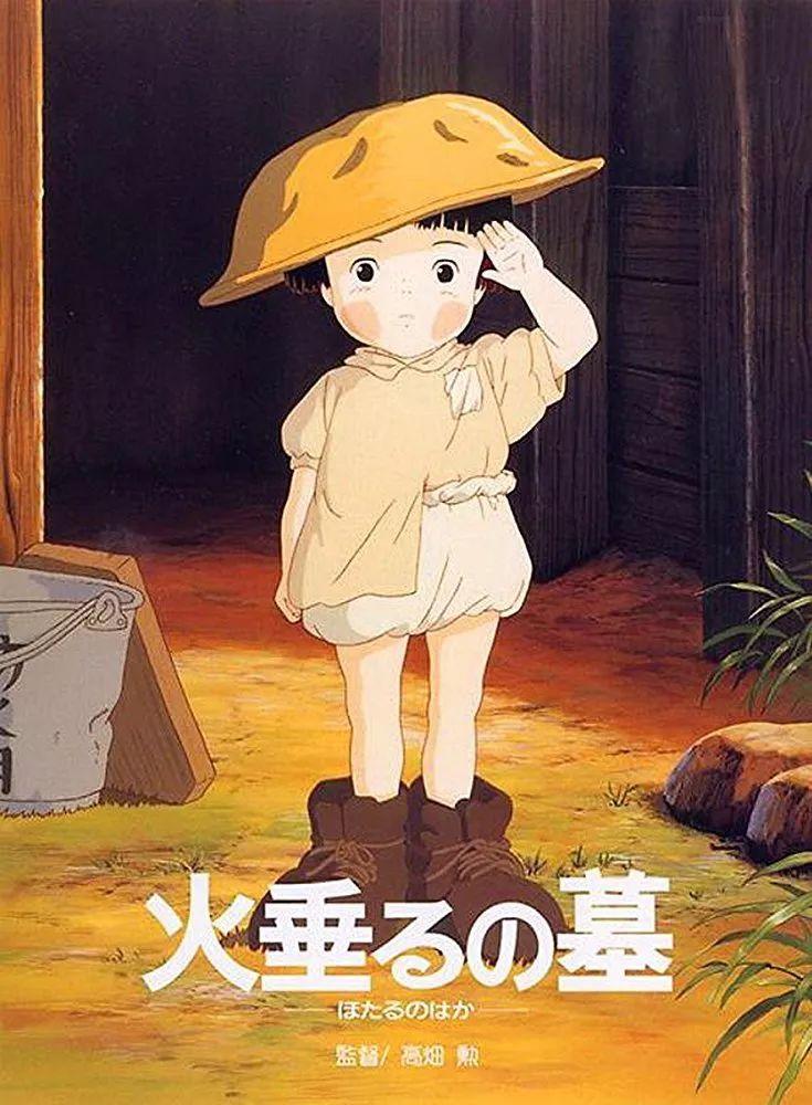 【动漫】发掘宫崎骏,执导《萤火虫之墓》的高畑勋去世