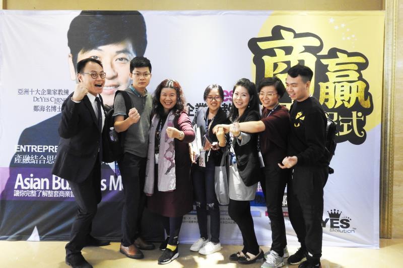 亚洲企业家教练郑海名成功把国际商业理论带到深圳