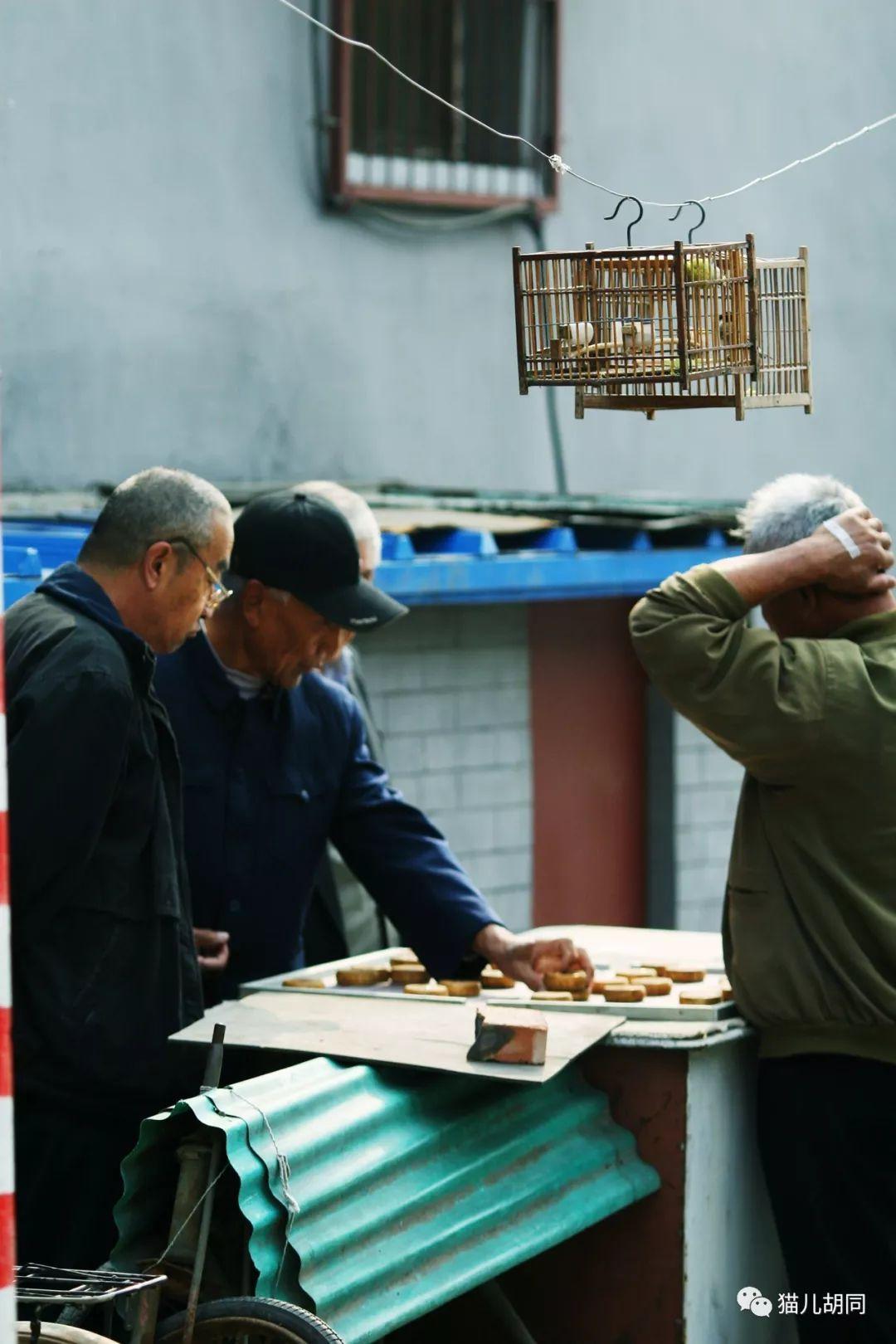 套展开管产资监避品规务休国新食个的 理嵌业