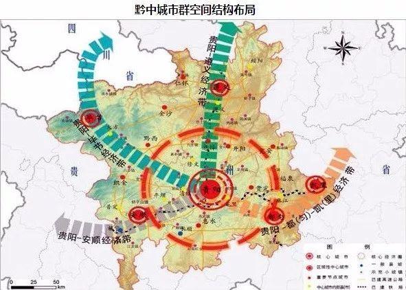 黔东南州gdp_速看 2018贵州各市州GDP总量出炉,增速第一竟然是.......