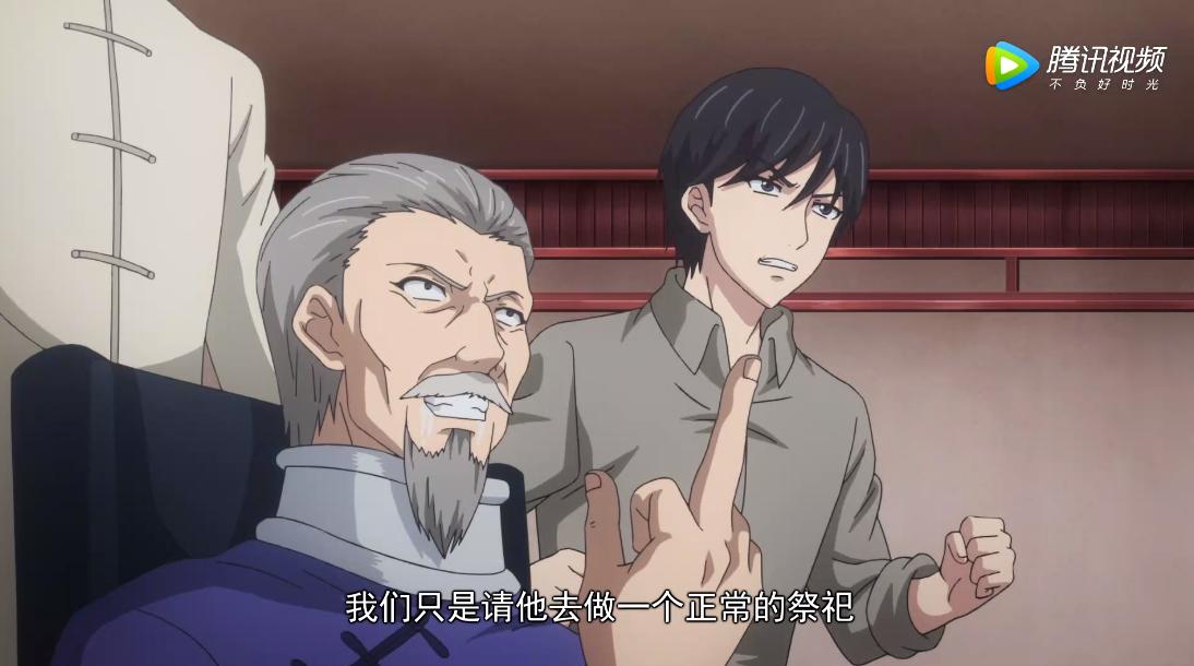 灵契第二季第七集:杨敬华一剑斩断章轩,从他手中夺回了端木熙!