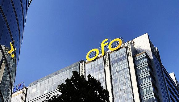 ofo在新加坡上线代币功能?其回应称仅是一次市场活动-领骑网