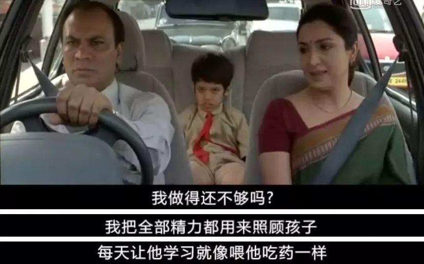 黄圣依火了,6岁儿子一句话竟让无数父母羞愧不已