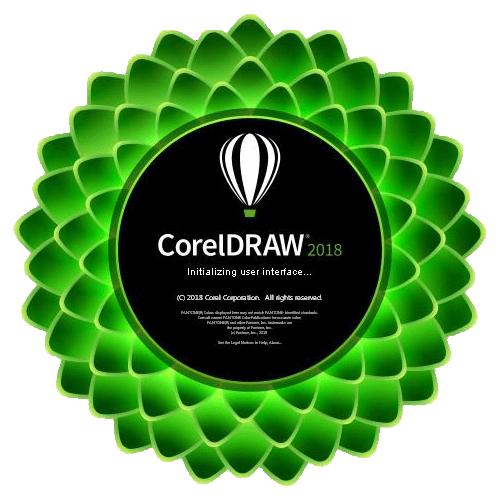 矢量图形设计软件coreldraw 2018官方多语言零售版完整版图片