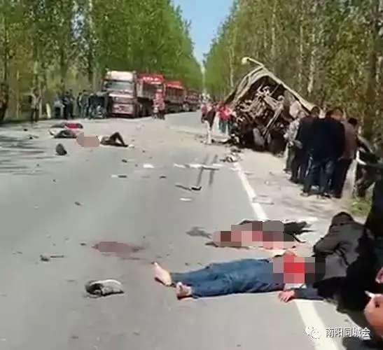 南阳发生重大车祸致4死7伤事件,事故最新进展通报!