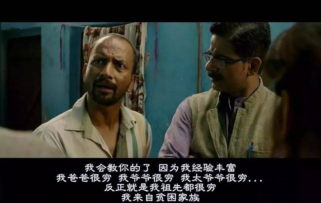 印度电影《起跑线》,中国家长们应该去看看