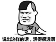 搞笑给前任上坟�_清明时节雨纷纷,多给前任上上坟_搜狐搞笑_搜狐网