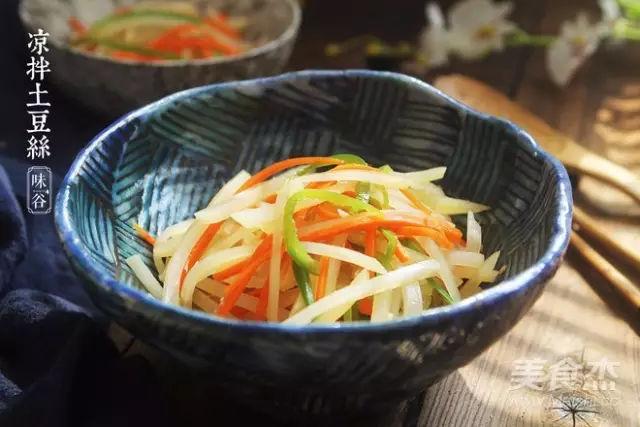 这7招凉拌菜技巧  轻松应对胃口不好问题  做出瞬间清盘的凉菜!