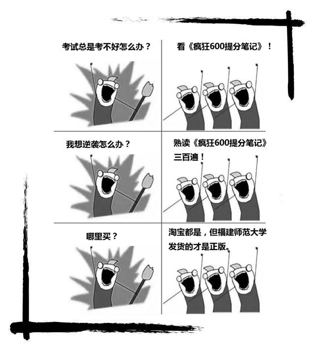 2018年高考备考:高三数学较差奈何快速前进(责编保举:高中数学zsjyx.com)