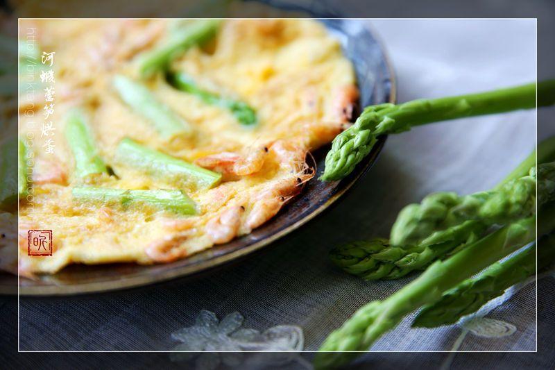 河虾芦笋烘蛋:红绿相配 有颜值的春鲜滋味