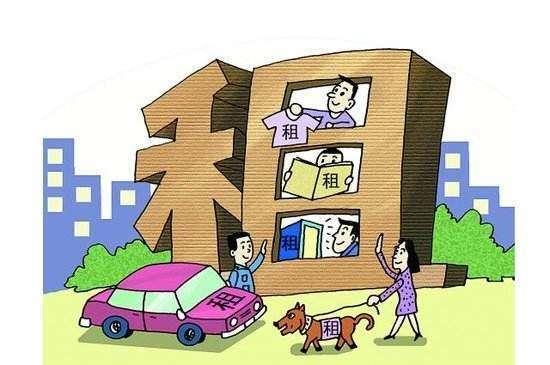 长租房市场成金融机构新的战场