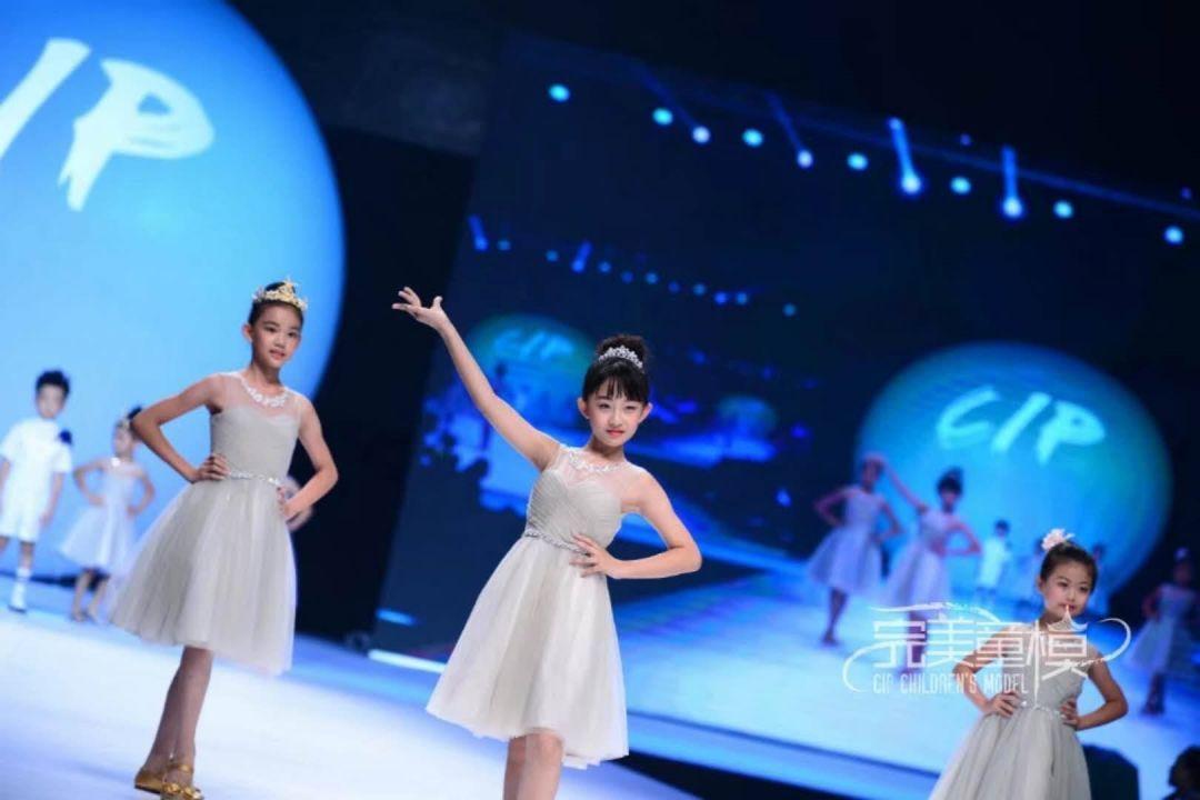 2018完美童模国际少儿模特大赛潍坊赛区海选火热报名中.