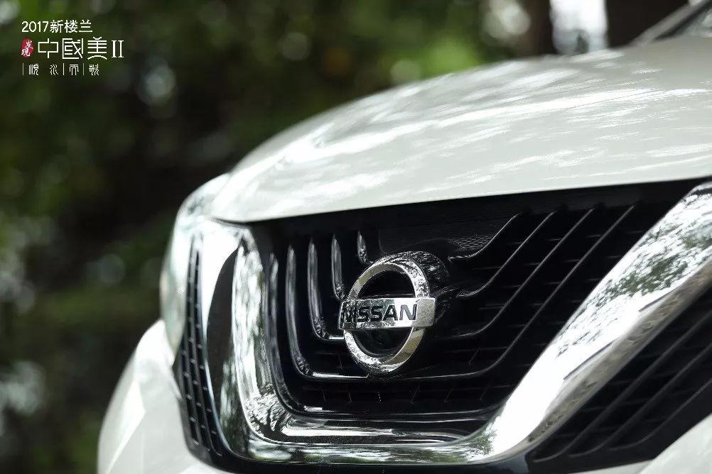 一款给足你回头率的SUV 详解楼兰外观设计美学