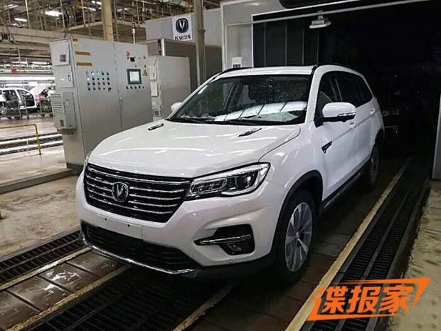 4月12日亮相 长安新款CS75北京车展上市