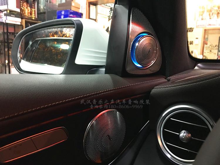 德国海螺7系三匹配汽车音响分频改装glc300汽车音响奔驰升级牧马人是哪国车图片