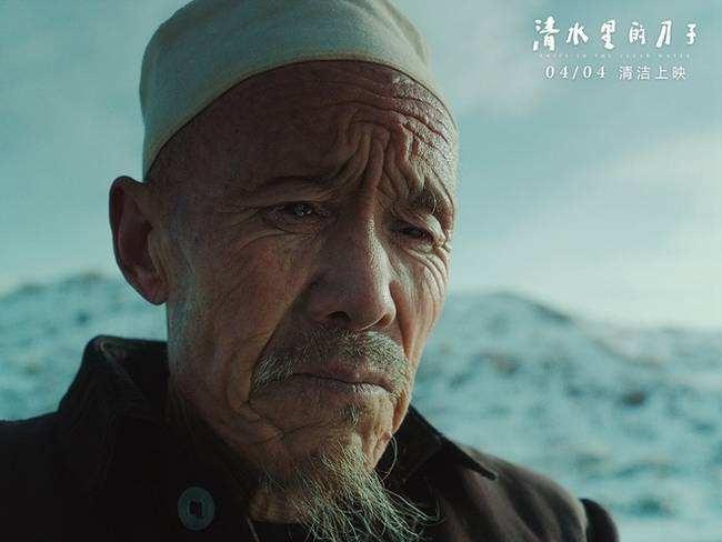 斬獲7個大獎的回族電影《清水里的刀子》,4月4日必看!!