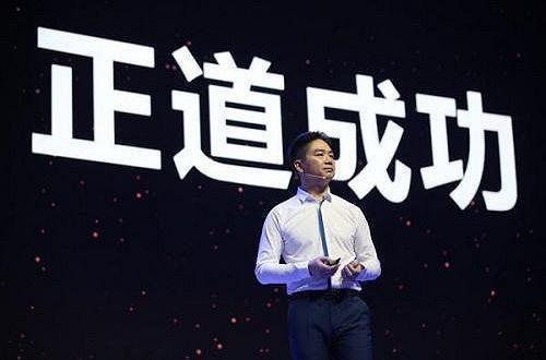 刘强东坚信正道成功