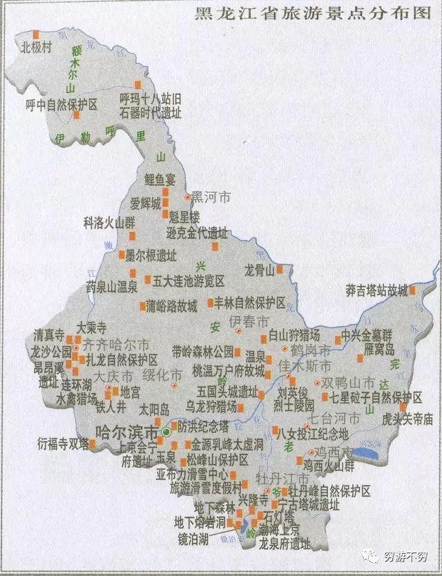 旅行|全国旅游地图高清精简版
