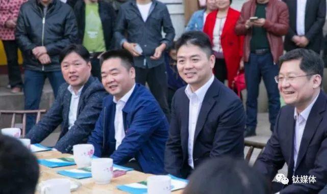 """刘强东回湘潭认亲,带去100亿""""小礼物"""""""