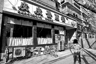 """""""皮皮鲁餐厅""""商标被宣告无效 郑渊洁笔下人物被抢注两百多商标"""