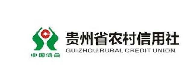 贵州农信社招聘还没来,贵阳农商银行都已经坐不住开始