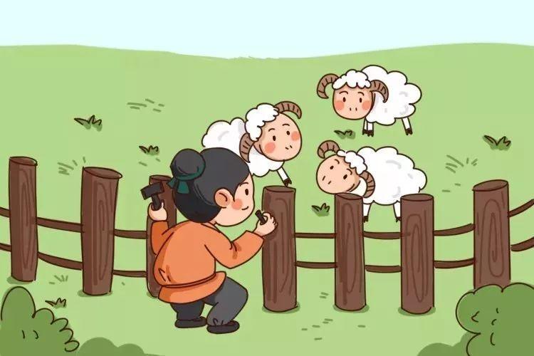 天声人语 新闻_【有声故事】亡羊补牢