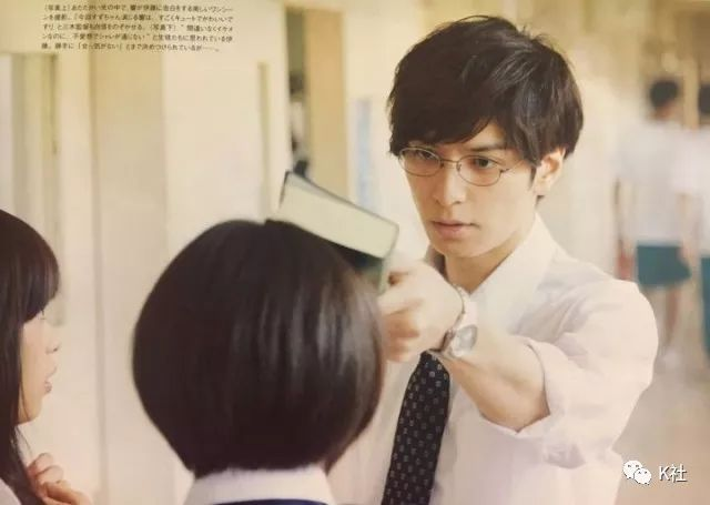 老师!我可以喜欢你吗?