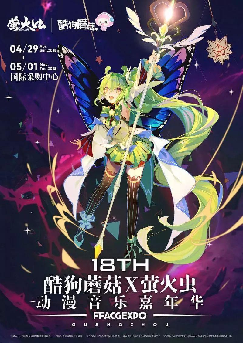 广州4月活动超精彩,看到第一个,就开始激动了!