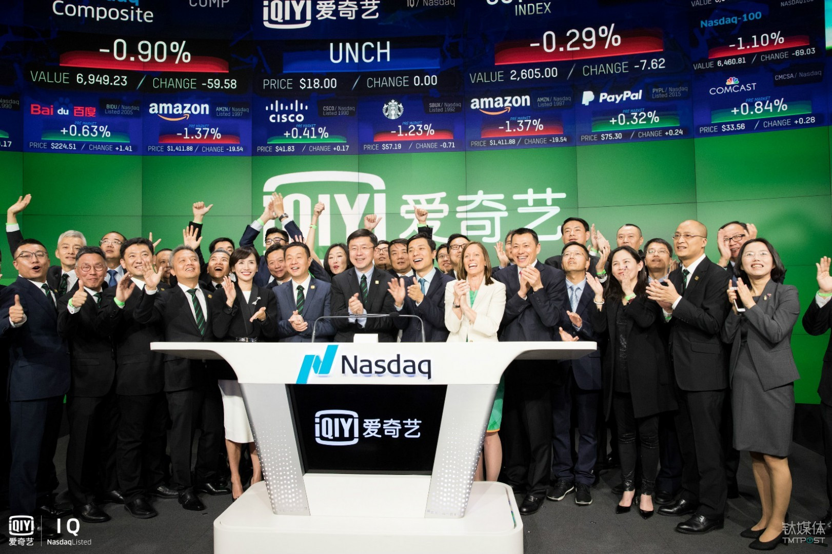 What does iQiyi's IPO mean to the Chinese video streaming market?