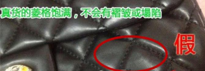 包包鉴定:chanel classic flap bag香奈儿包包真假鉴别方法