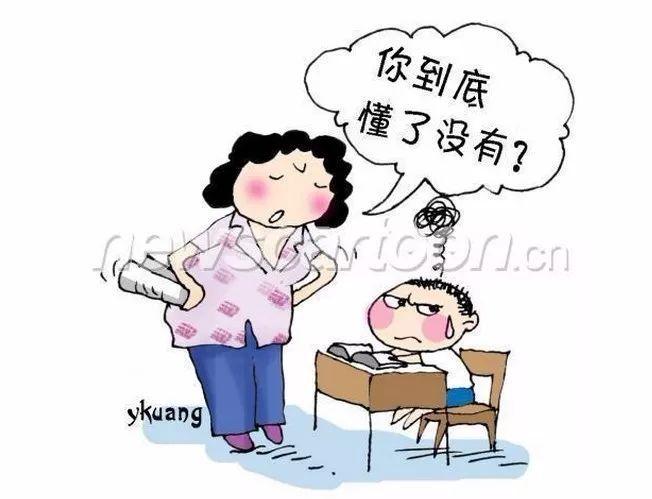 父母的眼界,就是孩子的起跑线   精选