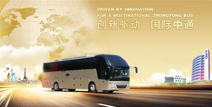 中通客车赞助并出席2018中国绿色物流行业高峰论坛