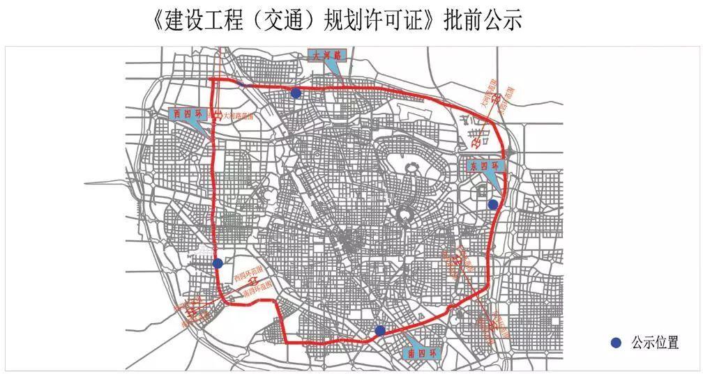 郑州四环最新规划出炉 东四环双向十车道 西侧辅路