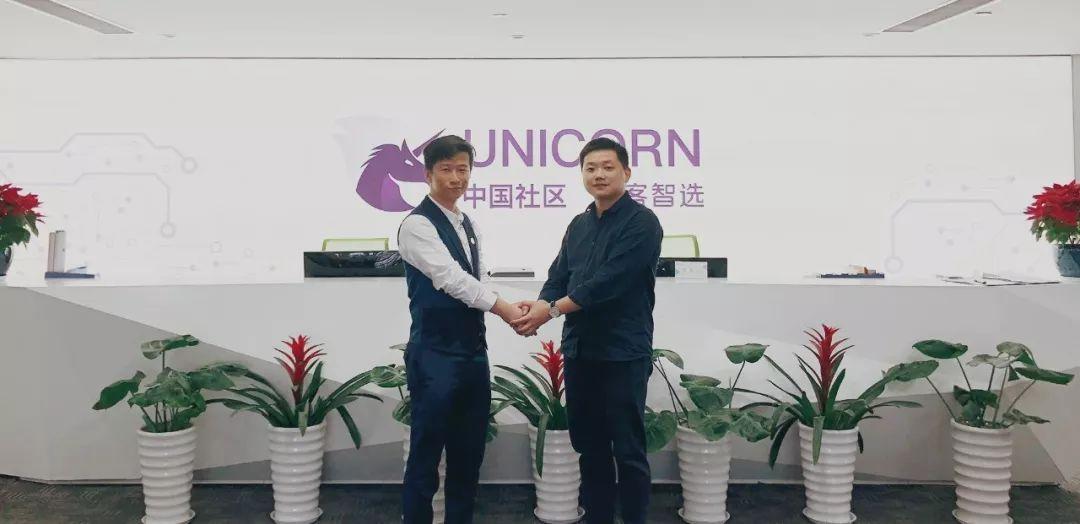 大圣数据与Unicorn达成合作,共建AI区块链新生态