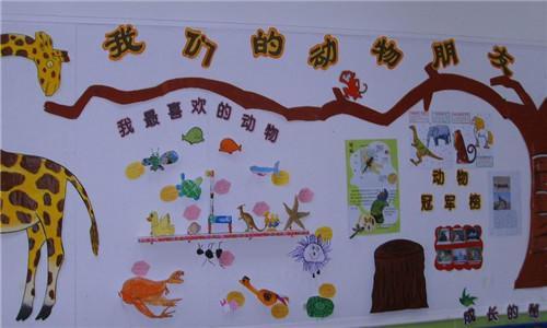 幼儿园小班墙面设计,幼儿园墙饰创设方法图片