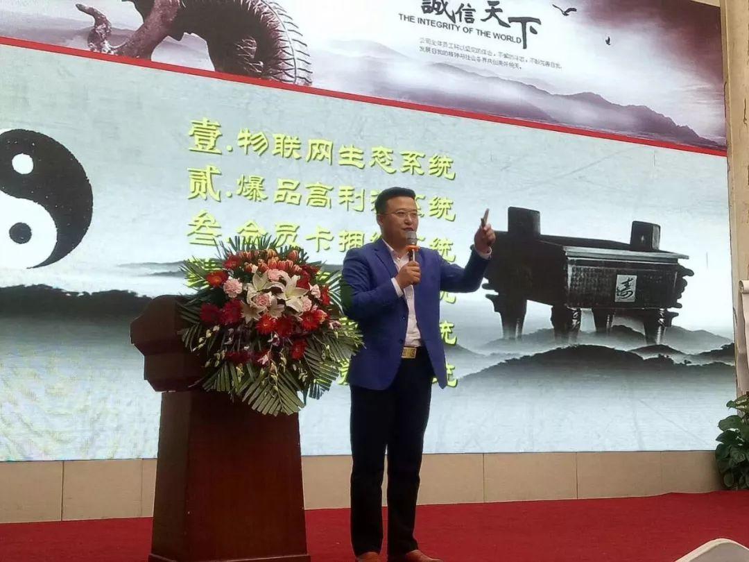 中国首届企业营销创新高峰会4月8日济南盛大开幕!