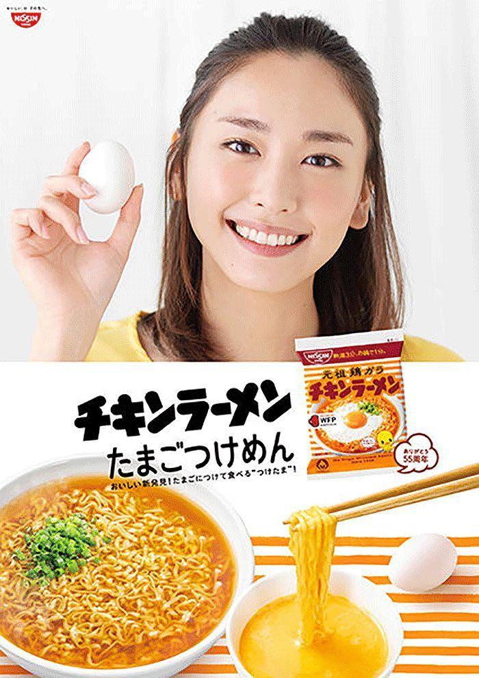 比起刷抖音到凌晨3点,日本泡面广告更令年轻人上瘾