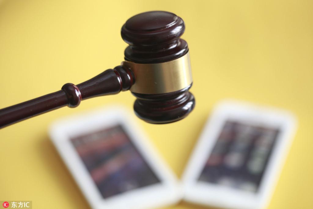 华为赢下与三星专利之争:三星多款高端产品将在华禁售