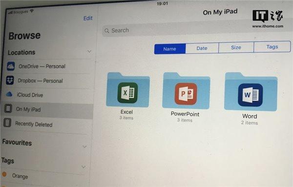 最佳开发者!微软Office支持iOS 11文件打开
