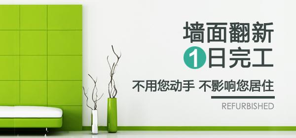 南京240户新装修房气氛检测144户不足格